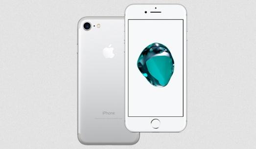 win-an-iphone-7
